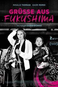 Grusse aus Fukushima